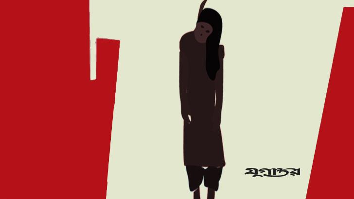 'আরিফ তোমার জন্য আমার কলঙ্ক' লিখে স্কুলছাত্রীর আত্মহত্যা