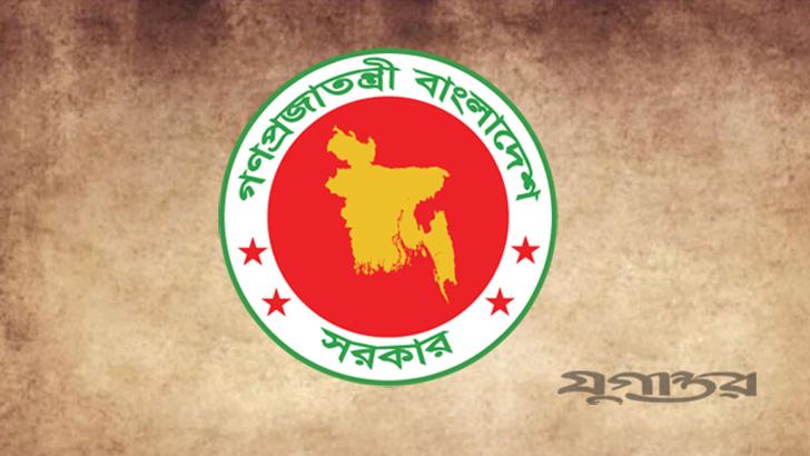 উপসচিব বরখাস্ত