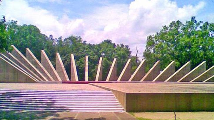 মুজিবনগর