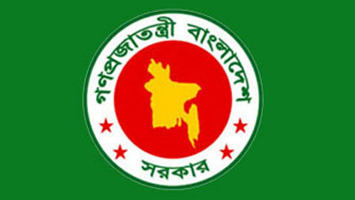 বরখাস্ত