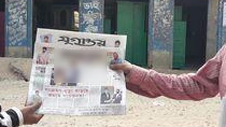 কর্মহীন হয়ে পড়েছেন মৌলভীবাজারের পত্রিকা বিক্রেতারা