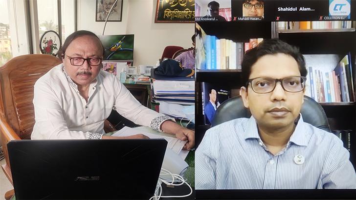 'স্মার্ট রাজশাহী' ওয়েবসাইটের  উদ্বোধন