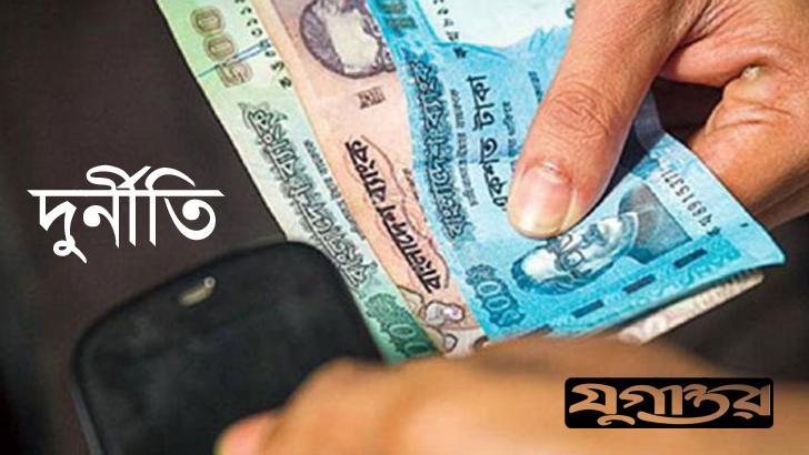 মাদারগঞ্জে বেকারদের ৬ কোটি টাকা হাতিয়ে পালাল প্রতারক