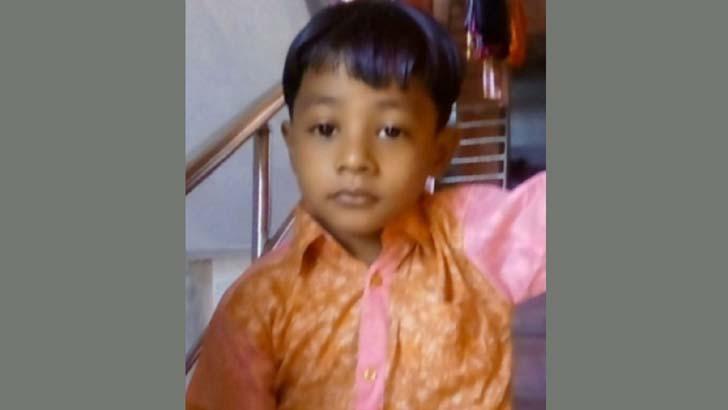 শিশু রিয়াদ