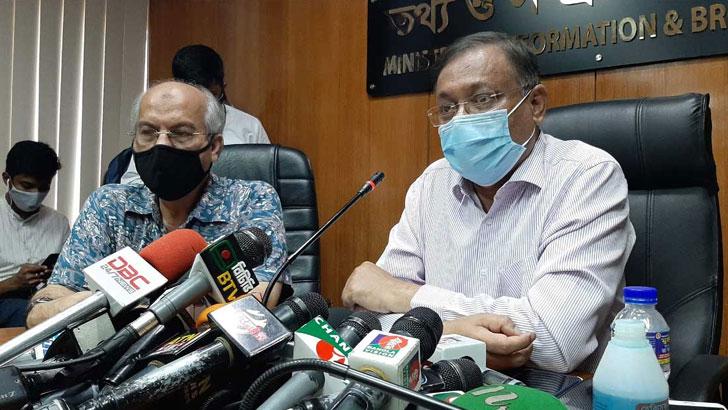 'সাংবাদিক রোজিনার জামিন হোক রাষ্ট্রপক্ষ চেয়েছিল'