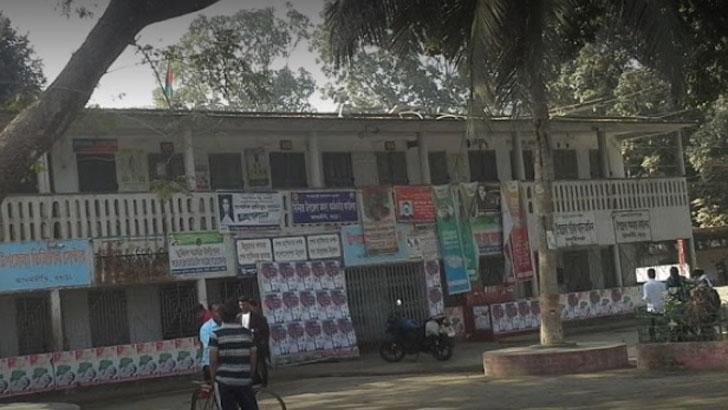 আদমদীঘি উপজেলাপরিষদ