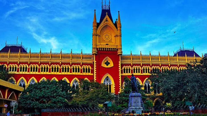 কলকাতা হাইকোর্ট। ফাইল ছবি