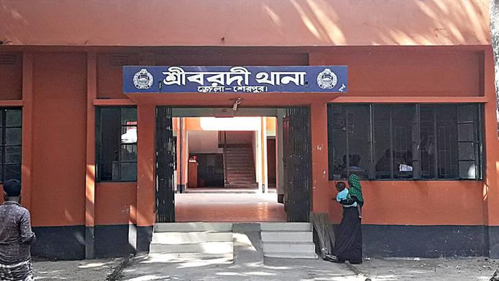 শ্রীবরদী থানা