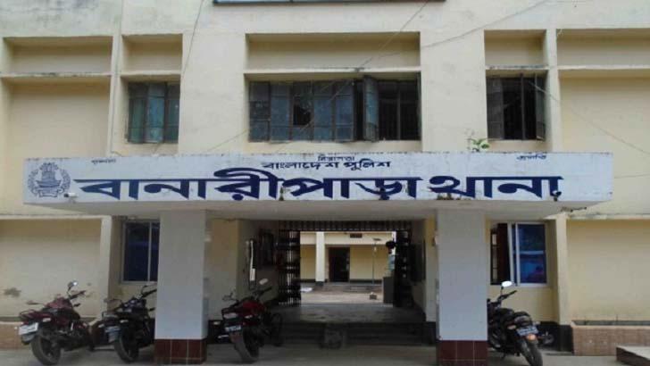 বানারীপাড়া থানা