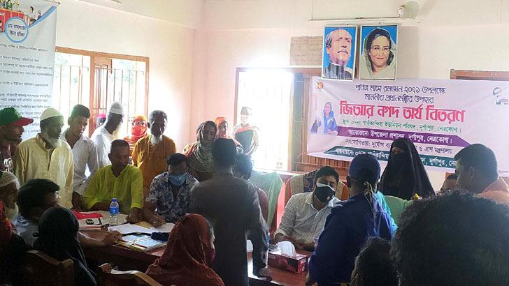 দুর্গাপুরে ইউপি চেয়ারম্যানের বিরুদ্ধে ভিজিএফের টাকা আত্মসাতের অভিযোগ