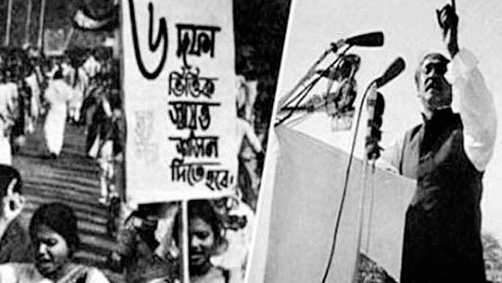 ৬ দফা আন্দোলন: বাঙালির মুক্তির সনদ