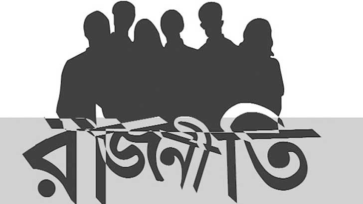 আদর্শবাদী তরুণরা কেন রাজনীতিতে নেই