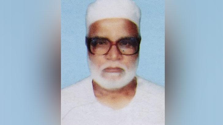 জামাল উদ্দিন
