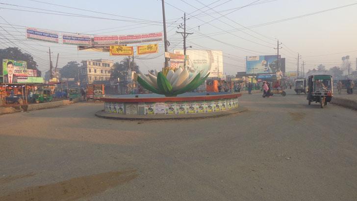 শেরপুর