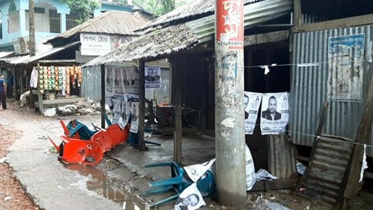 নির্বাচনি কার্যালয় ভাঙচুর