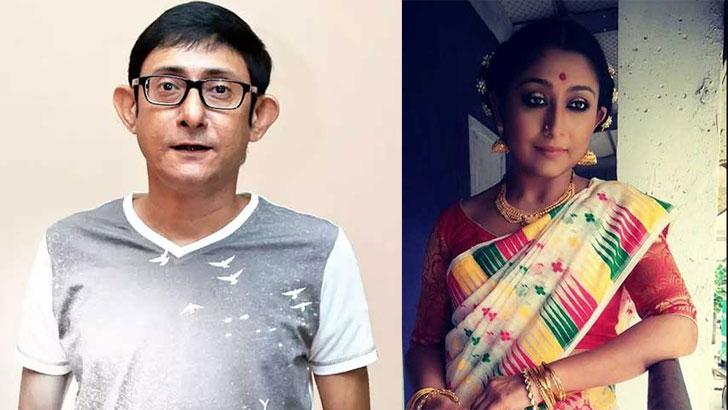 কাঞ্চন মল্লিক ও পিংকি। ফাইল ছবি