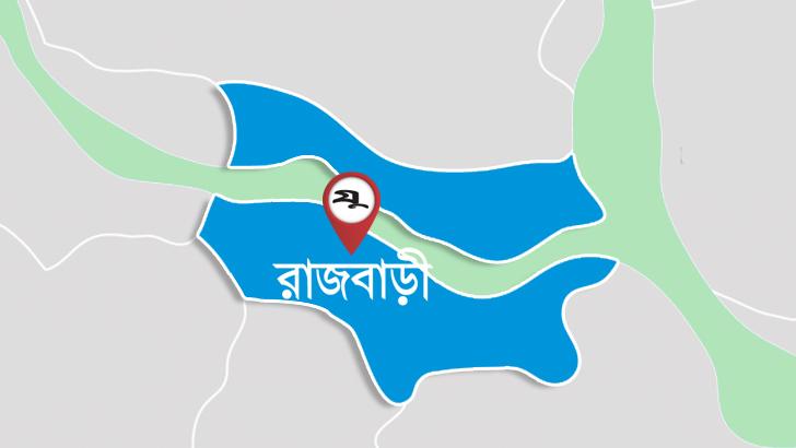 রাজবাড়ী