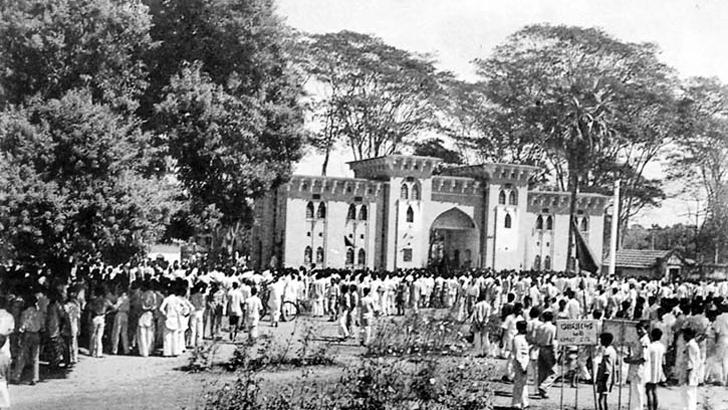 ঢাকা বিশ্ববিদ্যালয় যে কারণে অনন্য গৌরবের অধিকারী