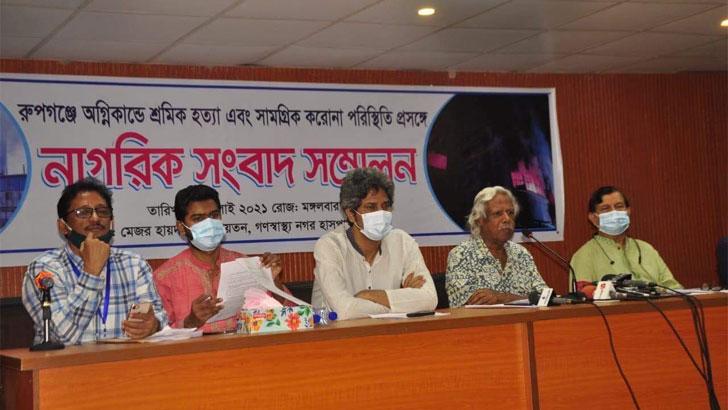 গণতন্ত্রের প্রতি সরকারের ন্যূনতম আস্থা নেই: জাফরুল্লাহ চৌধুরী