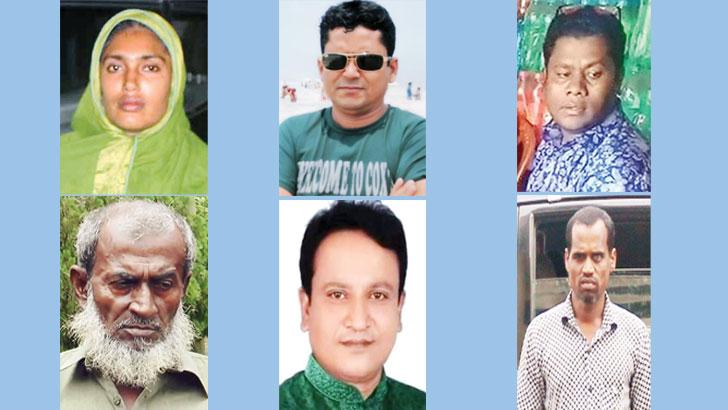 সুমী বেগম, জুলহাস তালুকদার, নাসির সিকদার, সিরাজ মাতুব্বর, জাহিদ খান, ইমাম হোসেন।