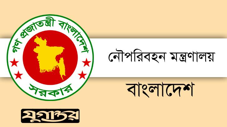মাক্স না পরায় বিআইডব্লিউটিসি'র কর্মচারী বরখাস্ত