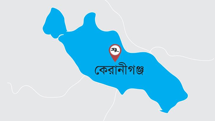 কেরানীগঞ্জ