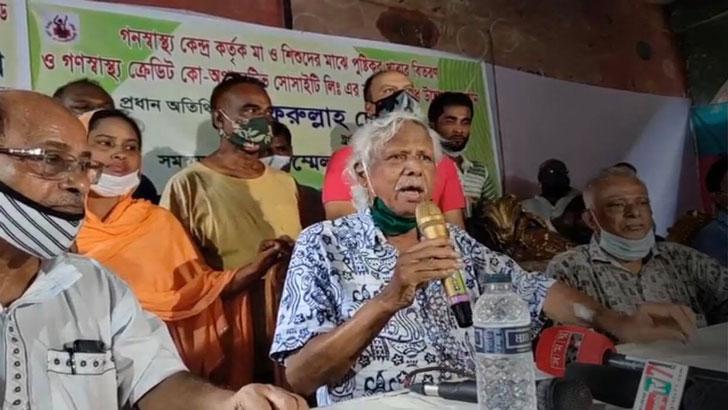 দিনে ৭ টাকায় চিকিৎসার ব্যবস্থা করে দেব: জাফরুল্লাহ চৌধুরী