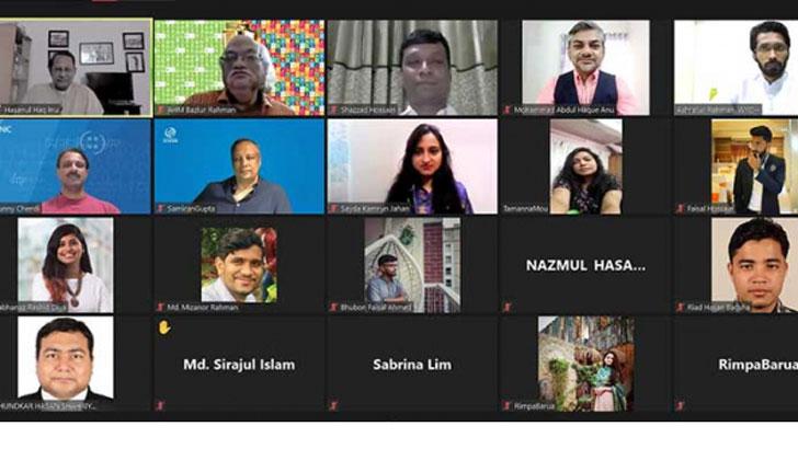 দু'দিনব্যাপী বাংলাদেশ ইয়ুথ ইন্টারনেট গভর্নেন্স ফোরাম