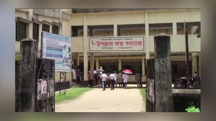 আটপাড়া উপজেলা স্বাস্থ্য কমপ্লেক্সে
