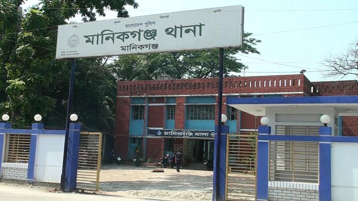 মানিকগঞ্জ সদর থানা