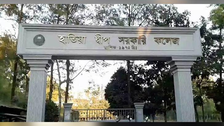 যৌতুক দাবি কলেজ শিক্ষক বরখাস্ত