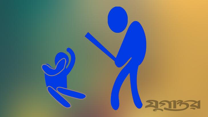 ছেলেকে খুন করে ঘরের মধ্যে পুতে রাখেন বাবা