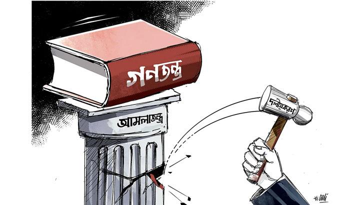 'সরকারি কর্মকর্তাদের চামচাগিরি না করতে বললেন ওবায়দুল কাদের'