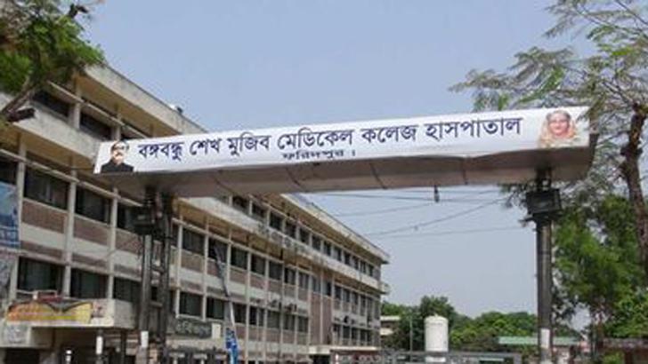 ফরিদপুর বঙ্গবন্ধু শেখ মুজিব মেডিকেল কলেজ হাসপাতাল