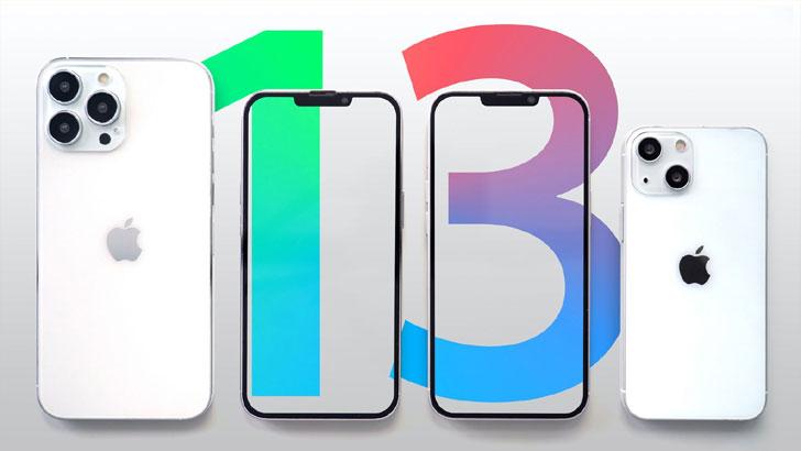 আসছে আইফোন ১৩, বাড়ছে দাম