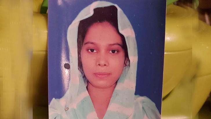 মারজিয়া খাতুন