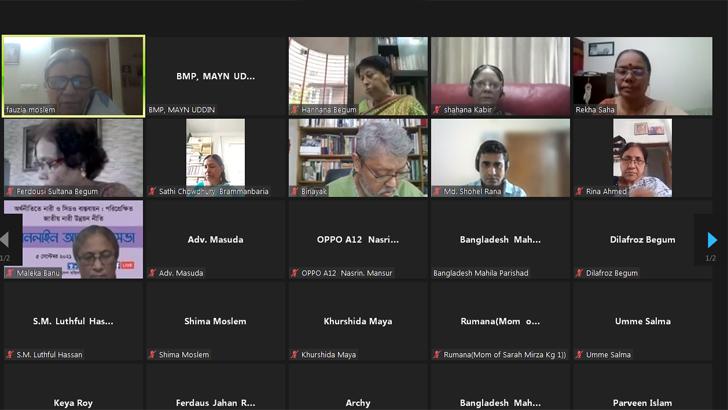 'অর্থনীতিতে নারী ও সিডও বাস্তবায়ন: পরিপ্রেক্ষিত জাতীয় নারী উন্নয়ন নীতিমালা'