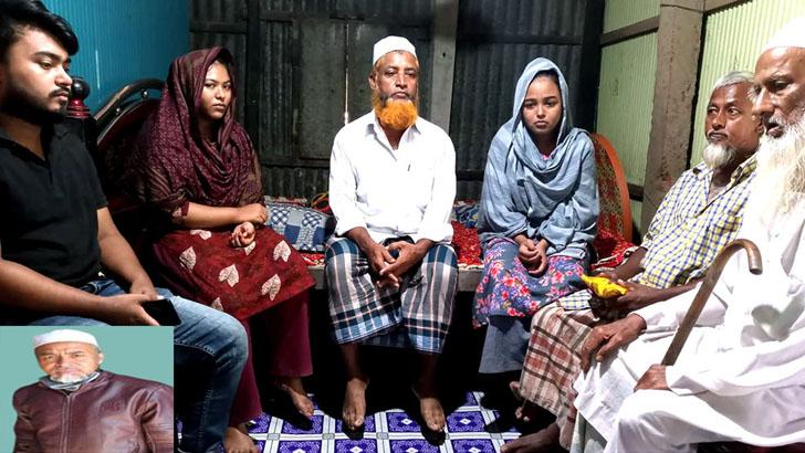 দক্ষিণ আফ্রিকায় নোয়াখালীর ব্যবসায়ীকে হত্যা করে দোকান লুট
