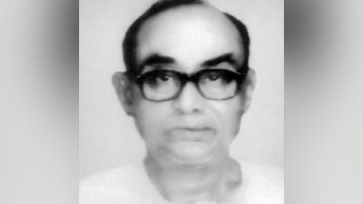 শংকর গোবিন্দ চৌধুরীর