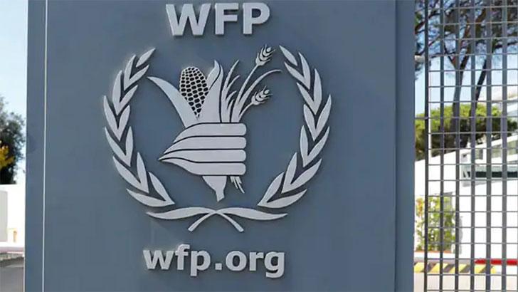 ৯৬ হাজার টাকা বেতনে আন্তর্জাতিক প্রতিষ্ঠানে চাকরি