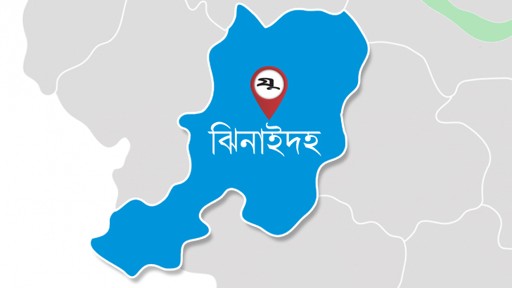 ঝিনাইদহ