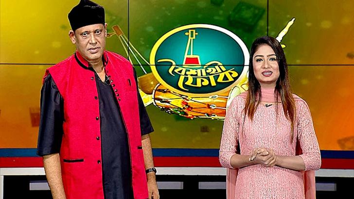 ফকির শাহাবুদ্দিন ও সাদিয়া লিজা