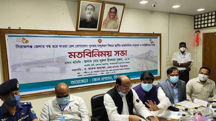 ২৫ সেপ্টেম্বরের মধ্যে সিরাজগঞ্জ এক্সপ্রেস চালু হবে: রেলমন্ত্রী