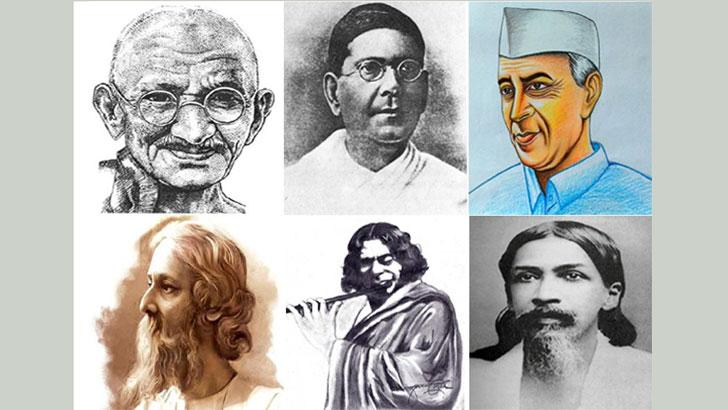 গান্ধী, নেহেরু, রবীন্দ্রনাথ, নজরুল