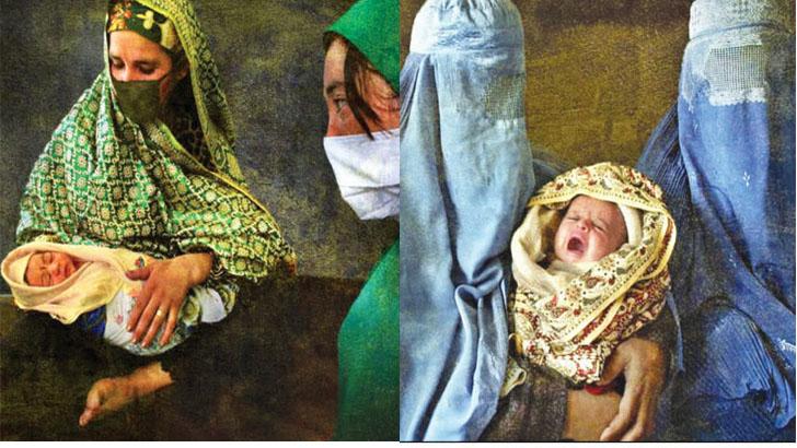 আফগানিস্তানে এখন সন্তান জন্মদানও দুঃস্বপ্নের!