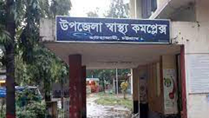 হাটহাজারী উপজেলা পরিষদ