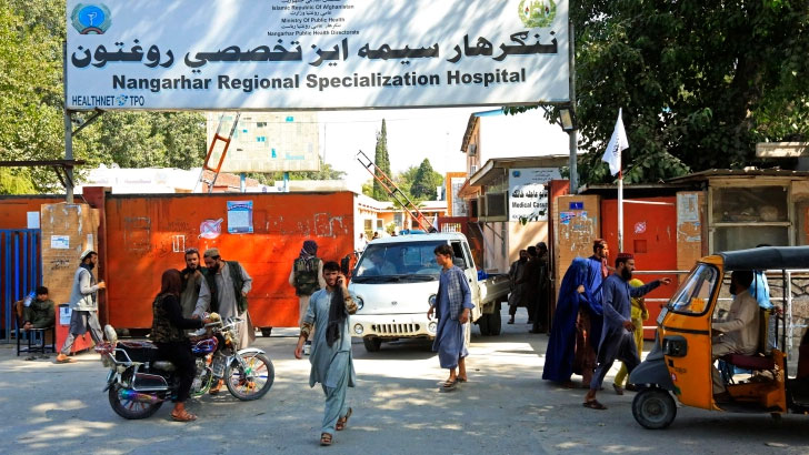 আফগানিস্তানের নানগরহার প্রদেশের একটি হাসপাতাল