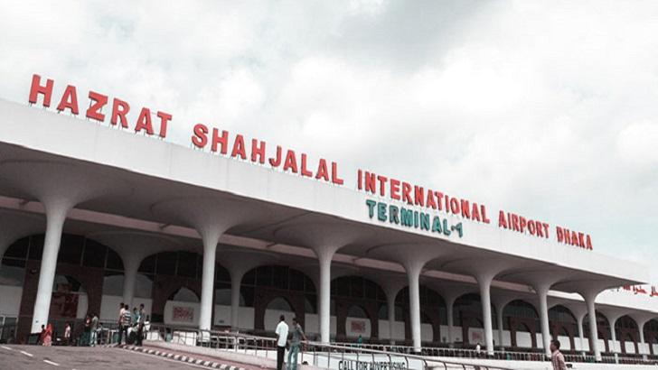 হজরত শাহজালাল আন্তর্জাতিক বিমানবন্দর