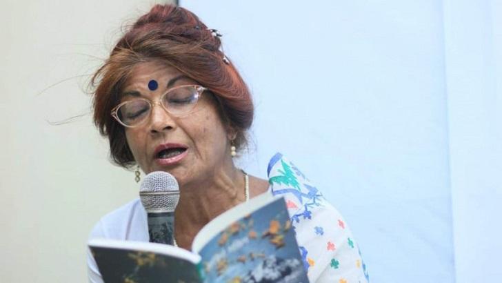 ফরিদা মজিদ