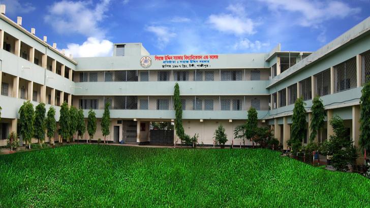 টঙ্গী সিরাজ উদ্দিন সরকার বিদ্যানিকেতন অ্যান্ড কলেজ